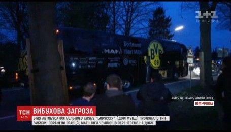 У Дортмунді знайшли записку від людей, які відповідальні за вибух поблизу автобуса футбольної команди