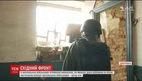 Бойовики із мінометів ведуть потужні обстріли по українських військових