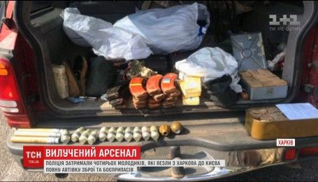 В Харькове правоохранители изъяли у мужчин полный автомобиль оружия из зоны АТО