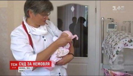 У Чернігові жінка, яка викинула немовля, вимагає його повернути