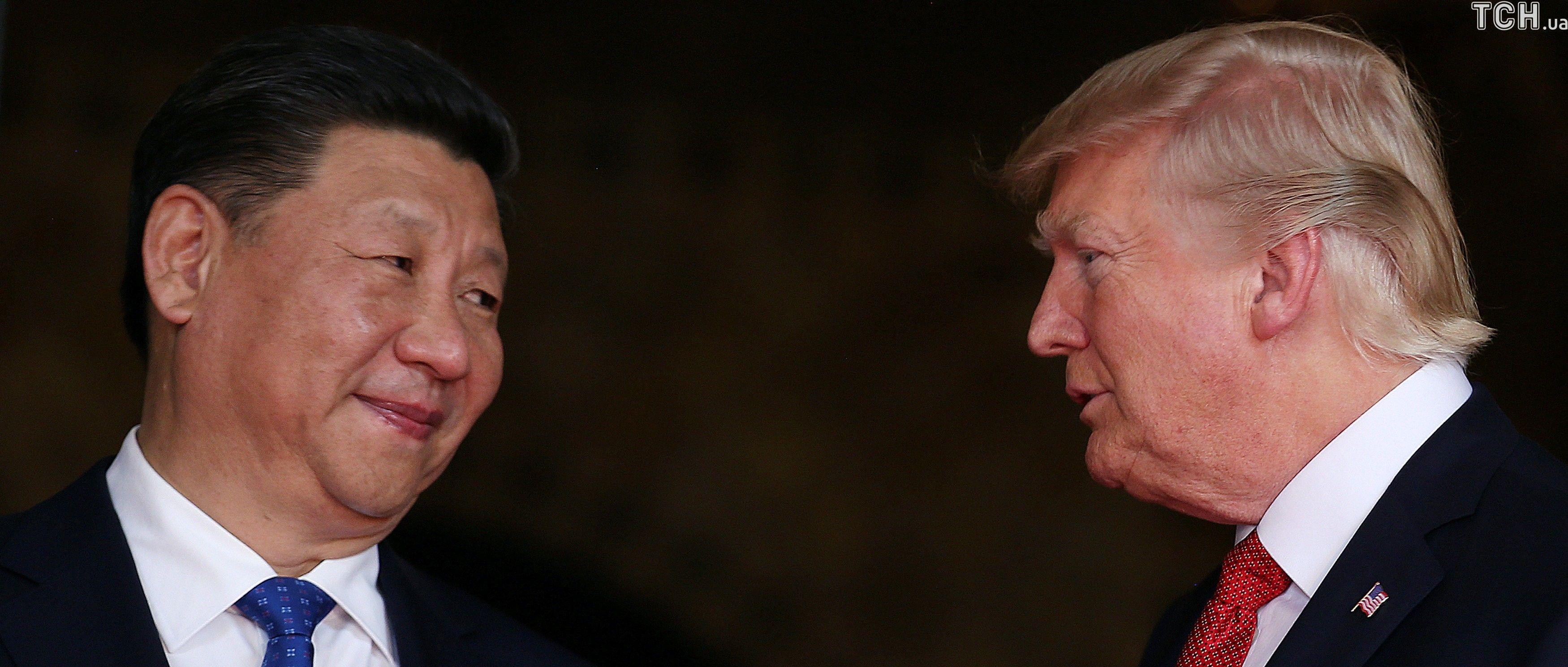 Сі Цзіньпін і Трамп