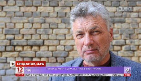 Військовий кореспондент Сергій Лойко готує до видання нову книгу