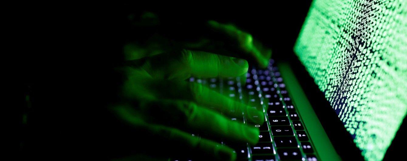 Киберполиция не зафиксировала атак вируса-вымогателя на украинцев