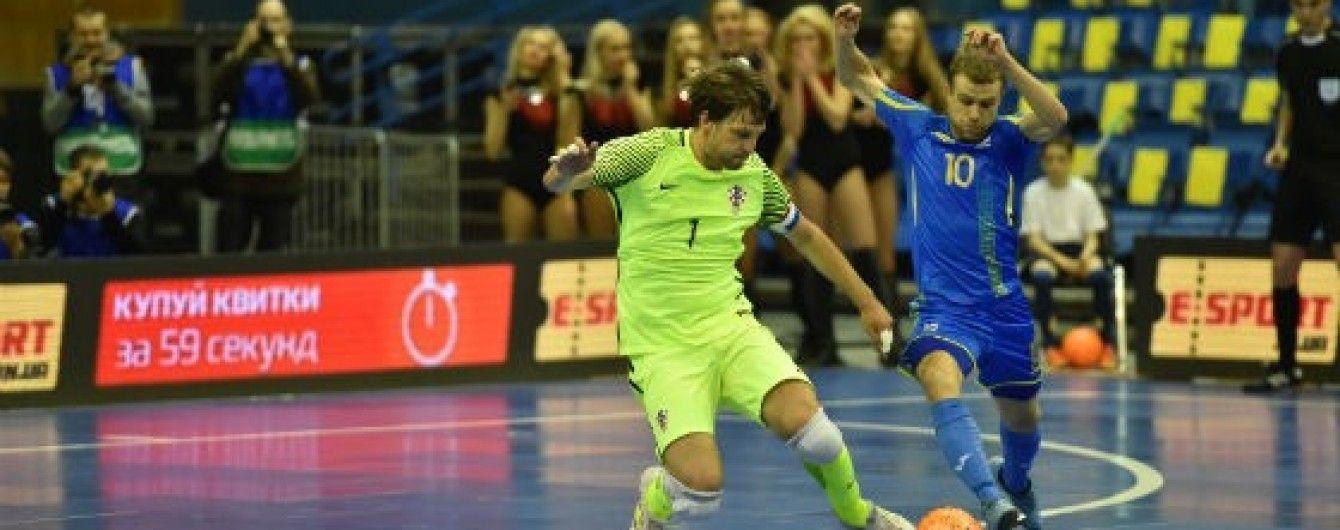 Как сборная Украины героически победила Хорватию в битве за Евро-2018