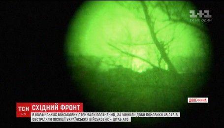 На фронті українські позиції із мінометів атакували бойовики