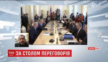 У Москві розпочалися переговори США та Росії