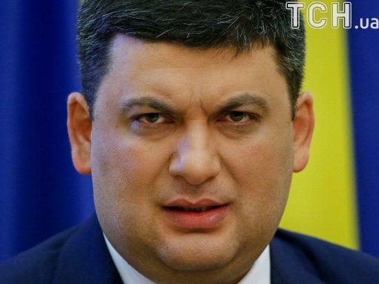 Гройсман узявся досліджувати масові зриви тендерів в Україні