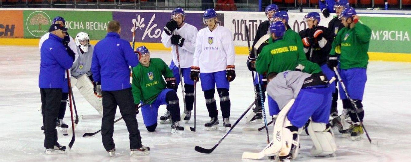 Хоккейная сборная Украины начала подготовку к домашнему чемпионату мира