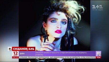 Зіркова історія скандальної бунтарки Мадонни