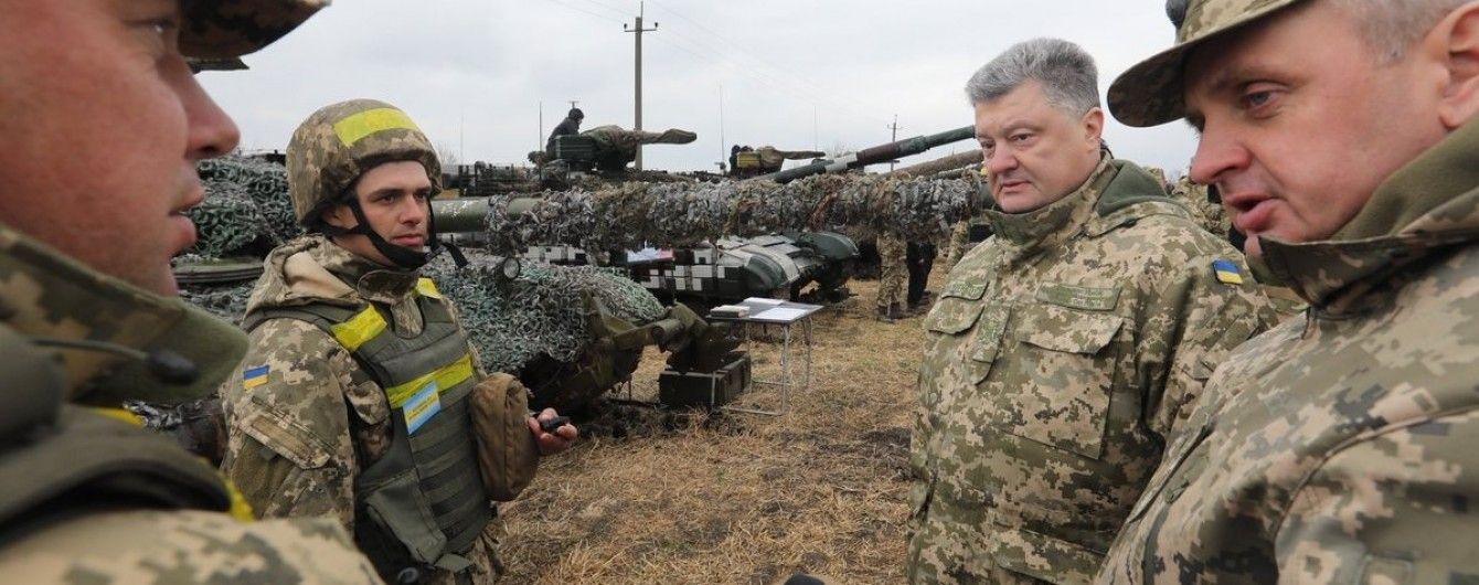 Порошенко прилетів до військових на Луганщину