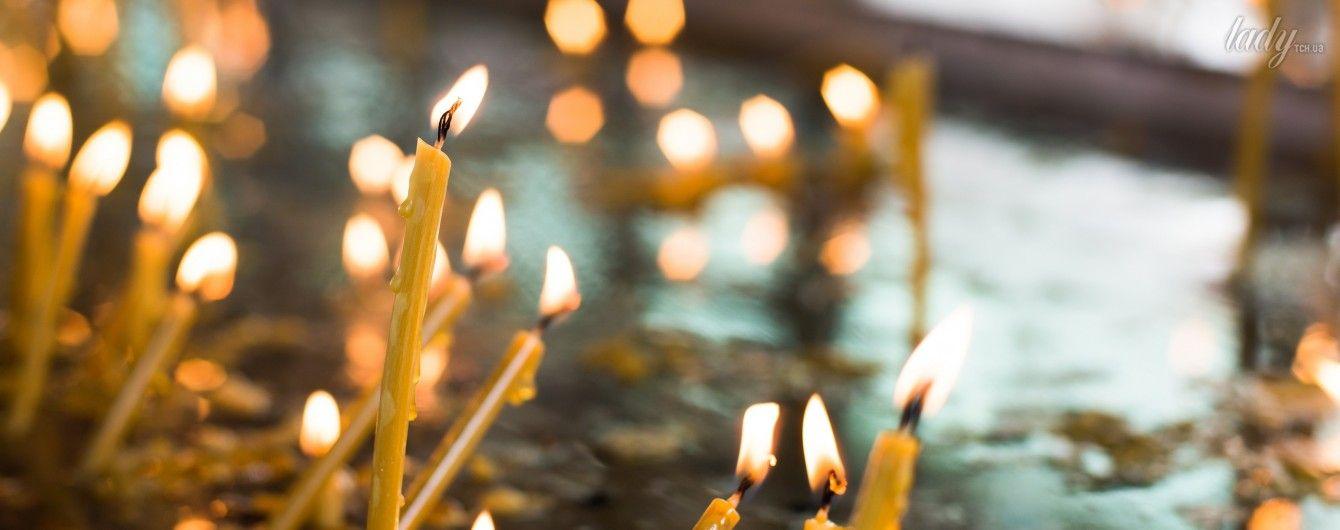 Как праздновать Пасху