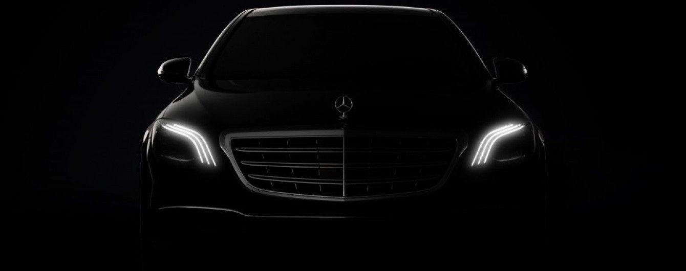 Mercedes-Benz опубликовал изображения обновленного S-Class