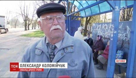 В Житомире водитель автобуса избил старика-льготника