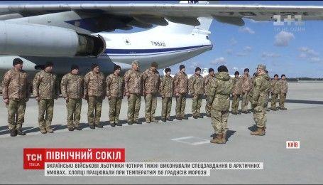 Українські авіатори після порятунку данської оборонної бази повернулися з Арктики