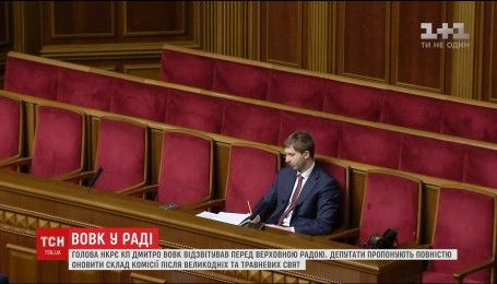 Депутати захотіли звільнити голову НКРЕ після його звіту у Верховній Раді