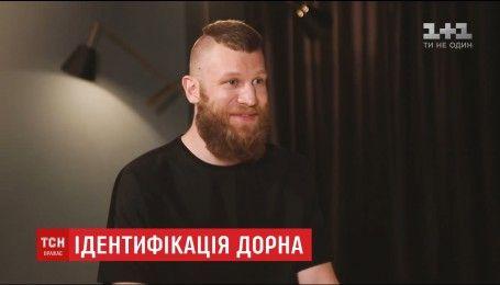 Інтерв'ю Івана Дорна російському журналістові збурило громадськість