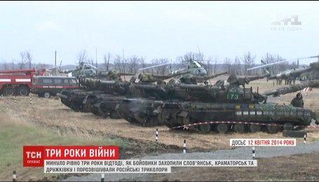 Порошенко озвучив дані про загиблих українських воїнів за три роки АТО