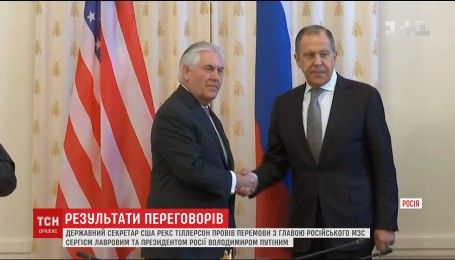 Ситуація в Україні перешкоджає покращенню відносин між США та Росією