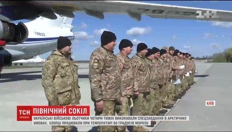 Українці єдині у світі подужали виконати спецоперацію НАТО в Арктиці