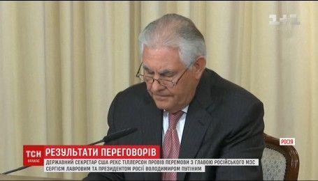 Тиллерсон и Лавров признали, что не смогли прийти к согласию в вопросе химической атаки в Сирии