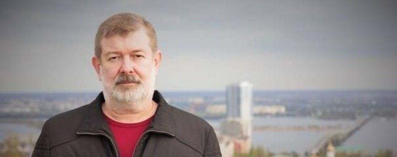 У Росії опозиціонеру Мальцеву дали 15 діб за антикорупційний мітинг