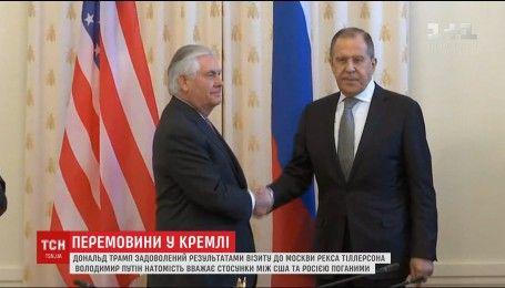 Трамп заявил, что переговоры Тиллерсона в Москве прошли лучше, чем американцы надеялись
