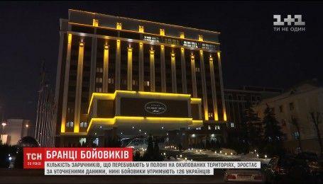 Возросло количество заложников на оккупированной территории Донбасса