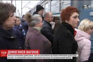 Жителі Київщини домоглися збільшення кількості вагонів в електричці, що їде повз Баришівку