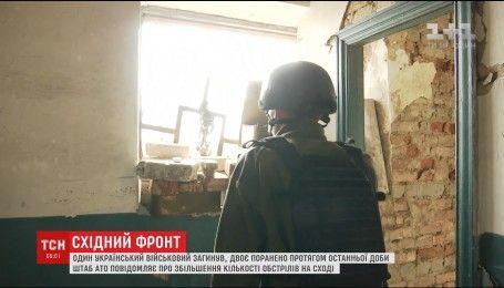Внаслідок збільшення обстрілів на східному фронті загинув один військовий