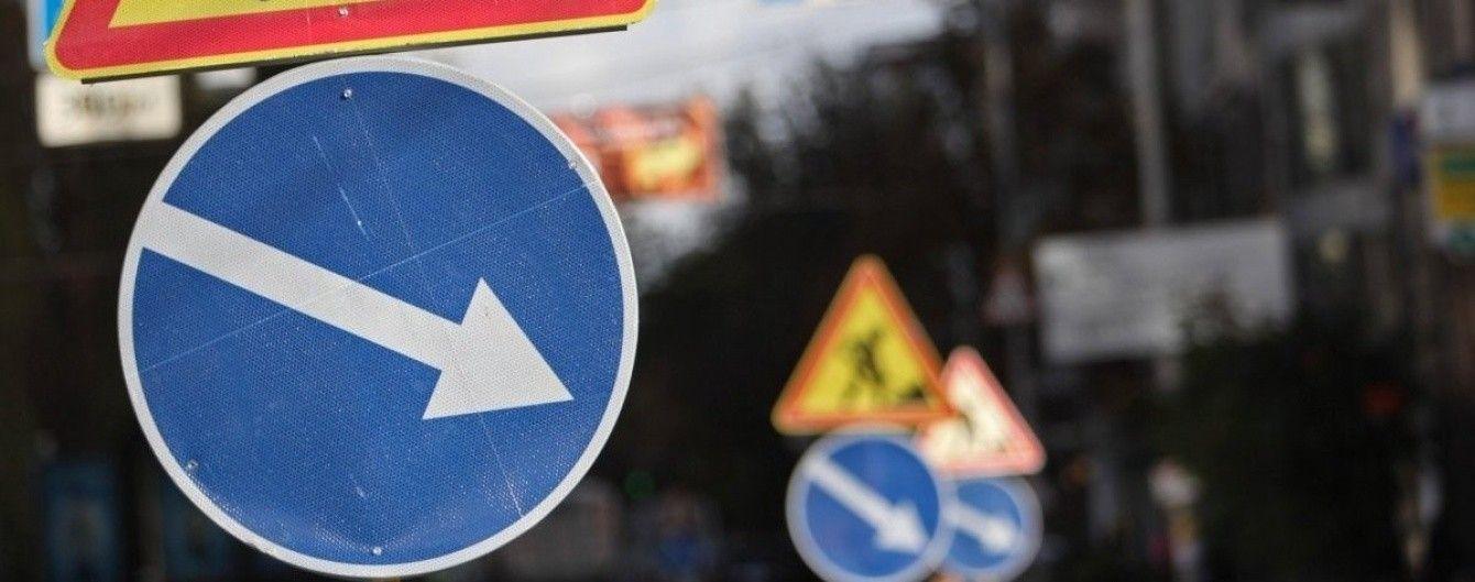 Пробок в Киеве станет больше: движение по ул. Борщаговской ограничат на 6 месяцев