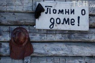 Советские надписи и одинаковые дома. Reuters показал жизнь обитателей Якутии