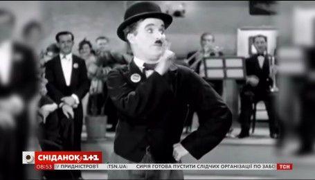 Звездная история самого известного комика в мире Чарли Чаплина