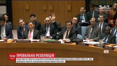 """На заседании Совбеза ООН представитель РФ перешел на """"ты"""" и заблокировал резолюцию по Сирии"""