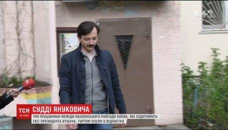 Судьи, которые будут рассматривать дело экс-президента Януковича, ушли в отпуск