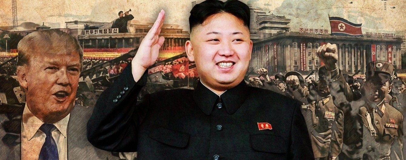 """Військовий арсенал КНДР: чим може відповісти Кім Чен Ин на """"удар Штатів без попередження"""""""