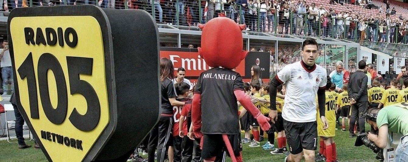 """Італійський """"Мілан"""" офіційно продано китайським інвесторам"""