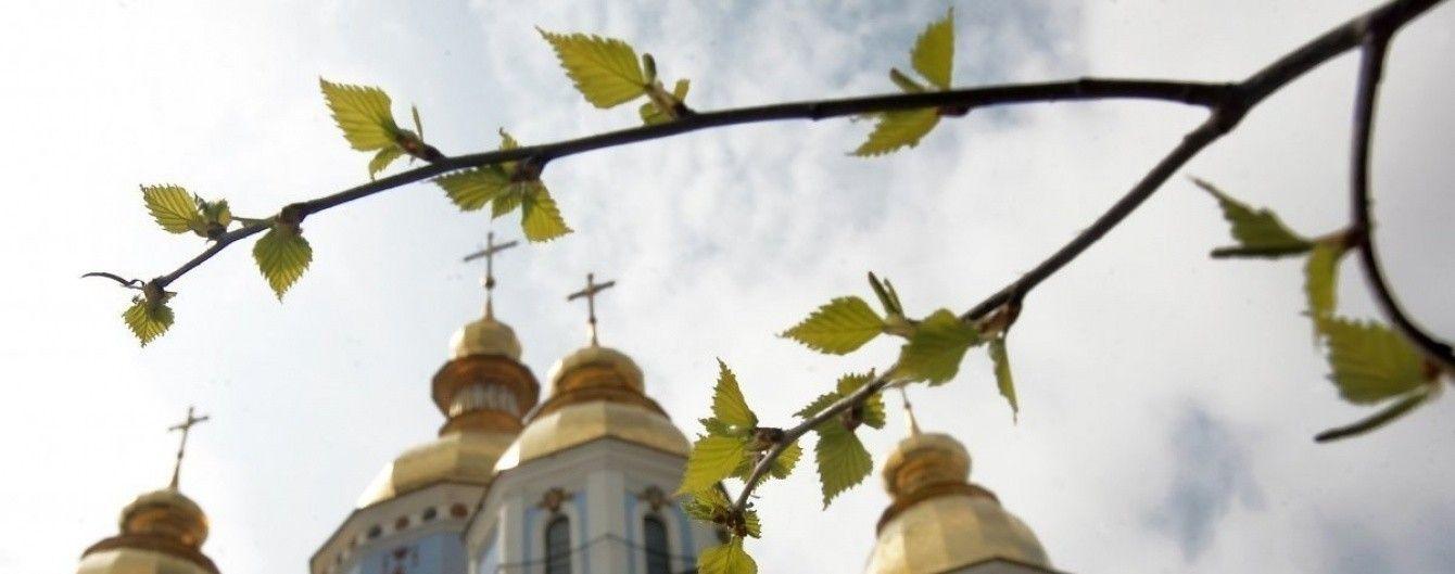 У Страсну п'ятницю в більшості регіонів України дощитиме. Прогноз на 14 квітня