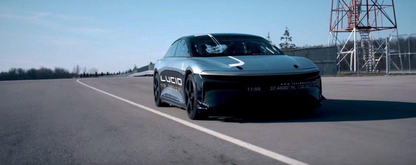 1000-сильный электрокар Lucid Air разогнался до 350 км/ч