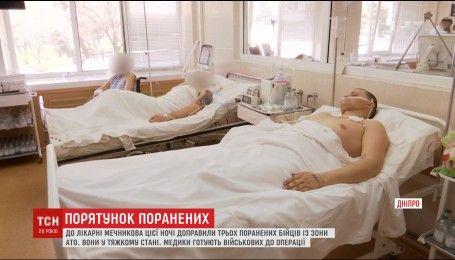 Трьох поранених з АТО доправили до дніпровської лікарні Мечникова