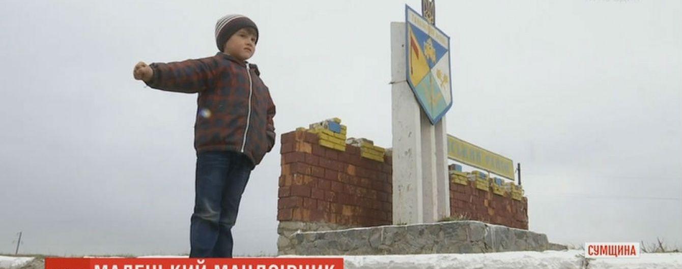 Пятилетний мальчик сбежал от родителей и за день проехал за 150 километров от дома