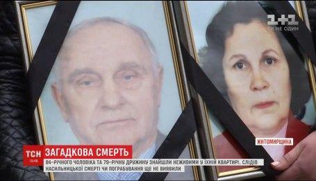На Житомирщині літнє подружжя знайшли мертвими у квартирі