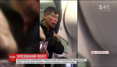 Чоловік, якого силоміць витягли з літака в США, вимагає не прибирати слідів інциденту