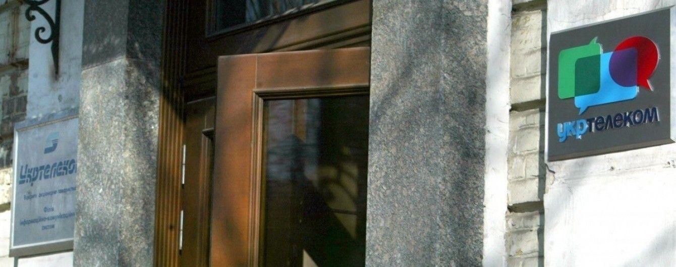 """""""Укртелеком"""" задолжал российскому банку почти полтора миллиарда гривен – СМИ"""
