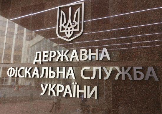 """У ДФС пояснили причину обшуку у """"Київстарі"""""""