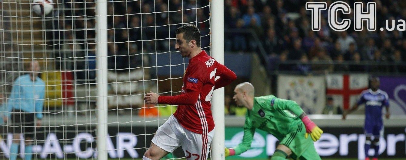 """""""Манчестер Юнайтед"""" в Бельгії упустив перемогу в першому матчі чвертьфіналу Ліги Європи"""