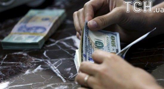 НБУ упростил условия размещения и покупки валюты за рубежом