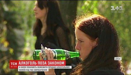 """Київрада планує обмежити продаж спиртних напоїв під час """"Євробачення"""""""
