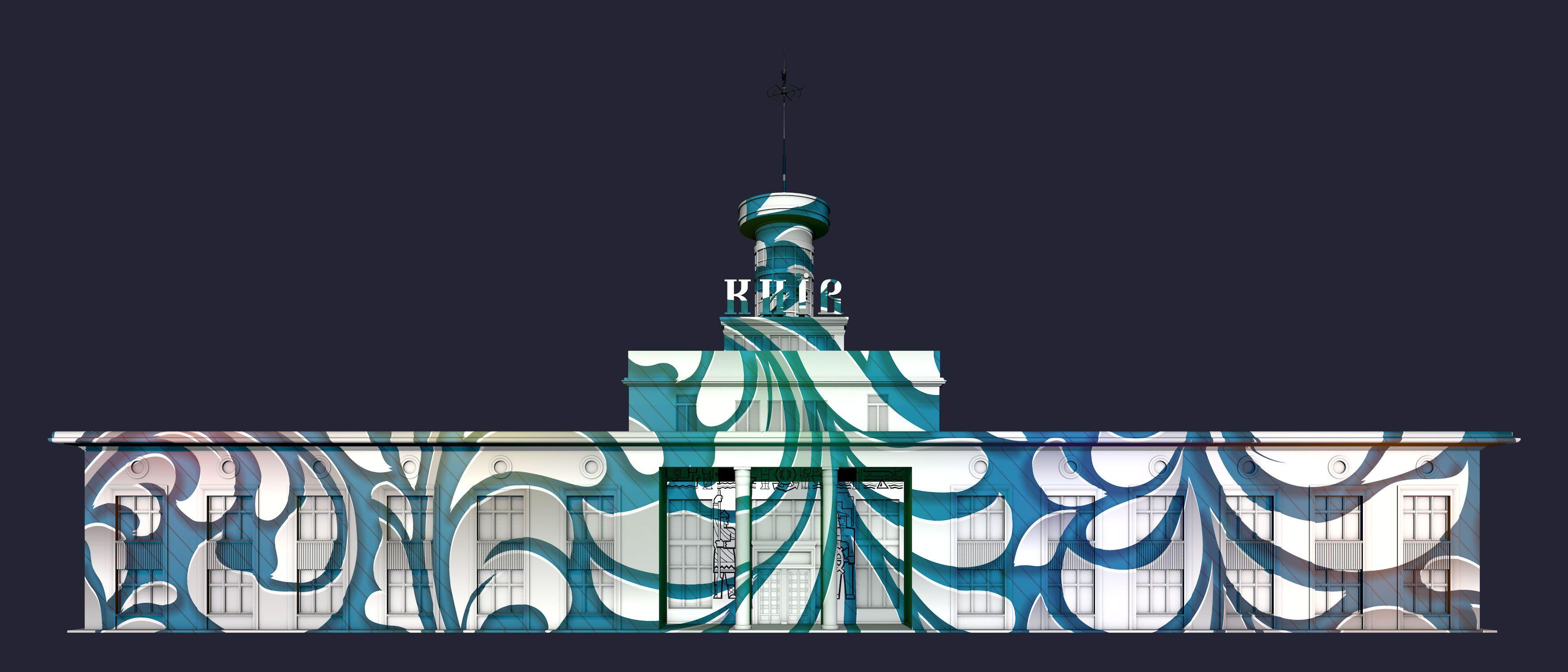 Kyiv Lights Festival Київ фестиваль світла і медіа-мистецтва_05