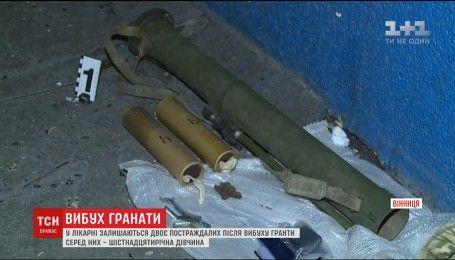 Троє людей потрапили до лікарні після вибуху гранати у Вінниці