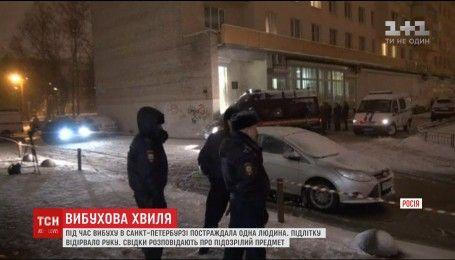 Свідки вибуху біля бібліотеки у Санкт-Петербурзі розповіли про побачене